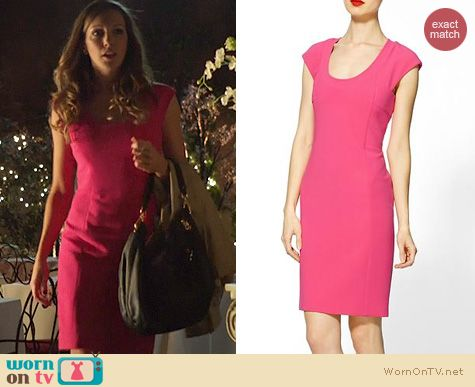 Arrow Fashion: Rachel Roy Hibiscus Scoopneck dress worn by Katie Cassidy