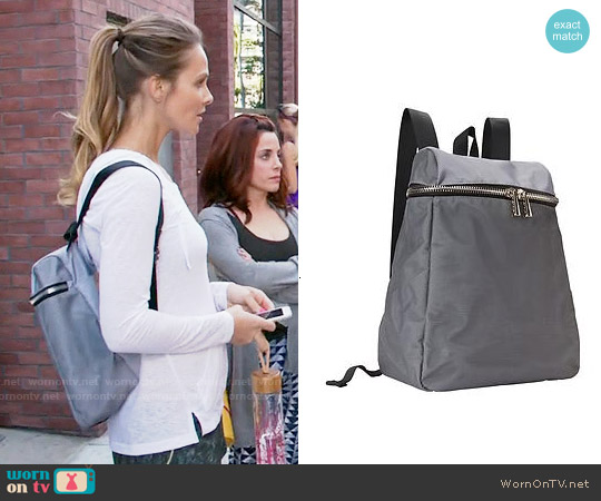 Athleta Nylon Mesh Bag worn by Phoebe Wells on GG2D