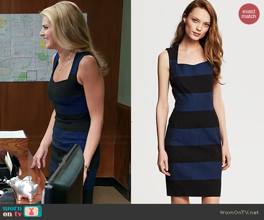 Banana Republic Rugby Stripe Sheath Dress worn by Eliza Coupe on Benched