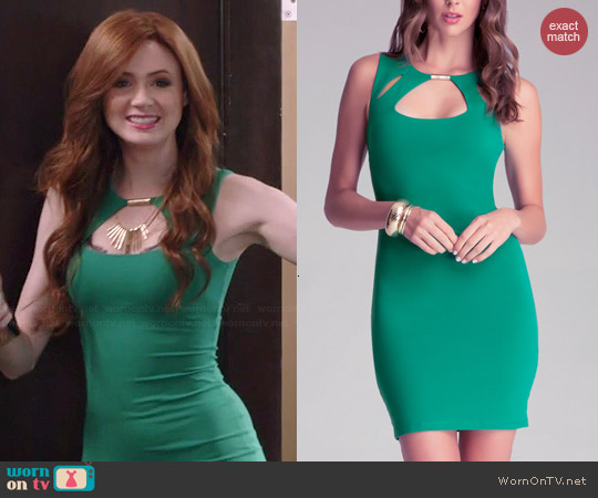 Bebe Sleeveless Cutout Dress worn by Karen Gillan on Selfie