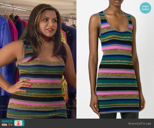 Emilio Pucci Striped Knitted Vest worn by Mindy Kaling on The Mindy Project