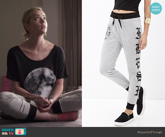 Forever 21 Fresh City Sweatpants worn by Hanna Marin on PLL