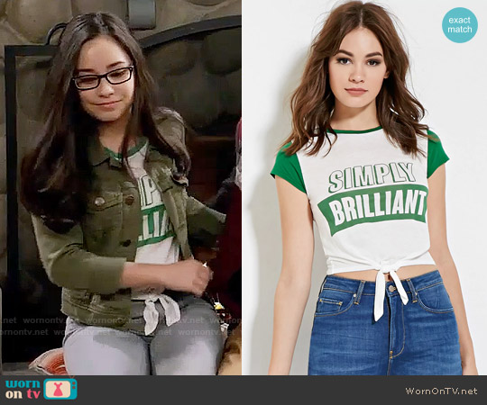 Forever 21 Simply Brilliant Graphic Tee worn by Cecilia Balagot on Girl Meets World