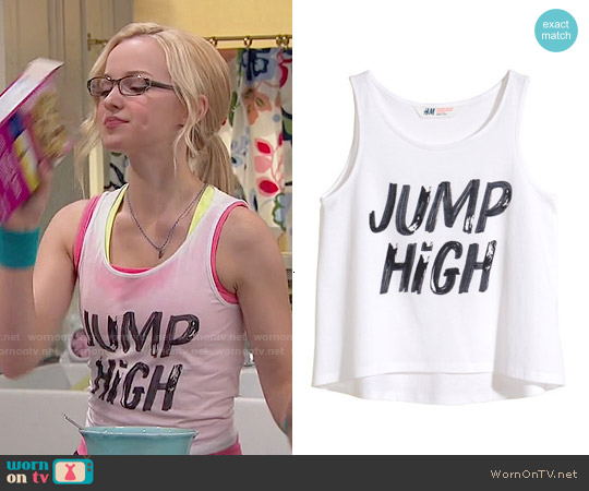 H&M Girls' Tank Top with Printed Design in White Jump High worn by Dove Cameron on Liv & Maddie