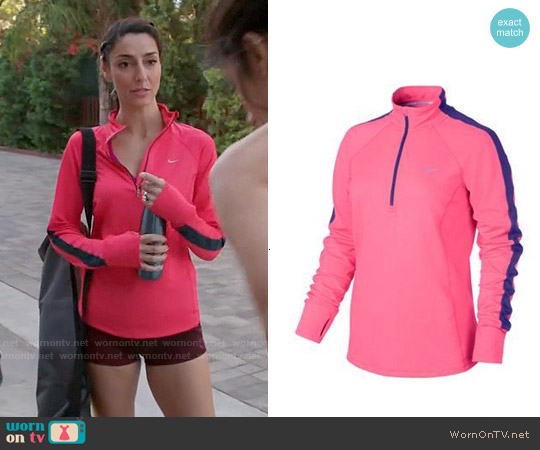 Nike Dri-FIT Half-Zip Running Jacket worn by Necar Zadegan on GG2D