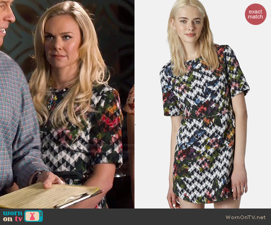 Topshop Blurred Jacquard A-Line Dress worn by Laura Bell Bundy on Hart of Dixie