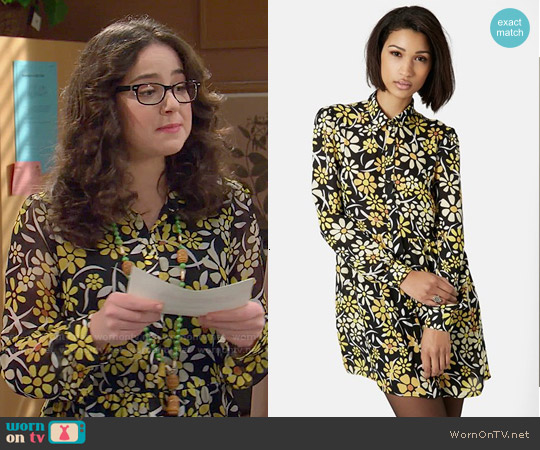 Topshop Daisy Print Shirt Dress worn by Sarah Gilman on I Didnt Do It