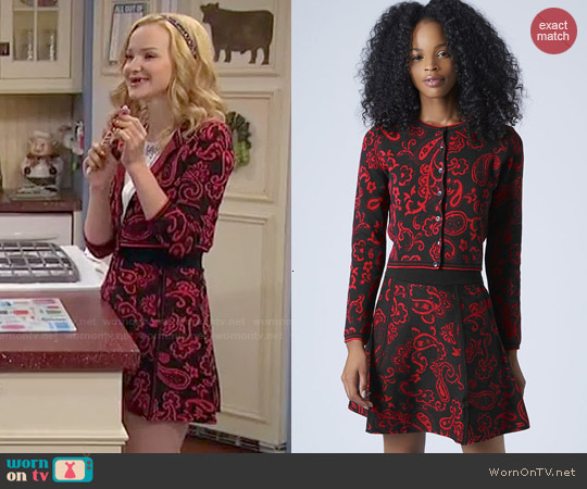 Topshop Paisley Jacquard Cardigan and Skirt worn by Dove Cameron on Liv & Maddie