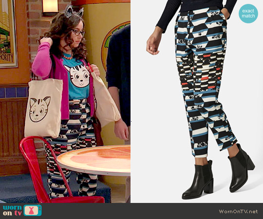 Topshop Stripe Floral Peg Leg Pants worn by Sarah Gilman on IDDI