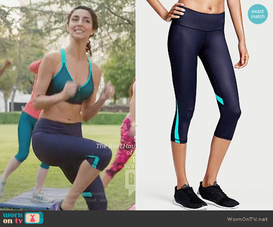 Knockout by Victoria's Secret Crop Pants worn by Delia on GG2D
